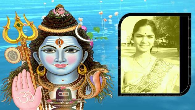 Lord Shiva  Photo Frames screenshot 2