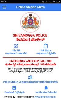 Police Station Mitra poster