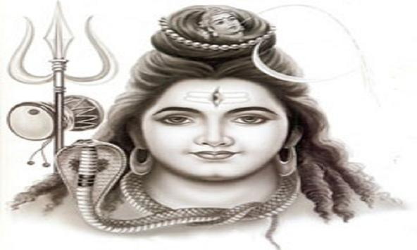 Telugu Shiva Devotional Songs screenshot 1