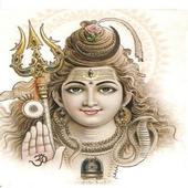 Shri Shiv ji ki Aarti icon