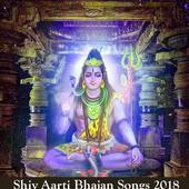 Shiv Bhajan Aarti Chalisa Mantra Tandav VIDEOs icon