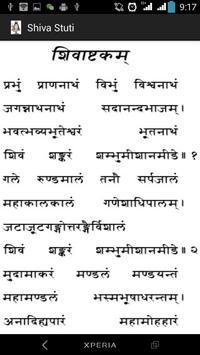 Shiva Stuti apk screenshot