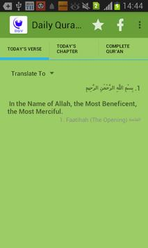 Daily Quranic Verses screenshot 1
