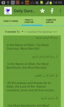 Daily Quranic Verses screenshot 2