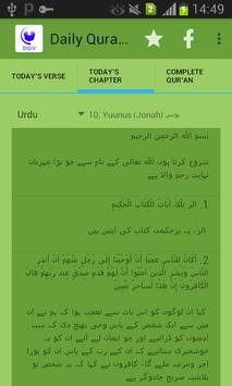 Daily Quranic Verses screenshot 5