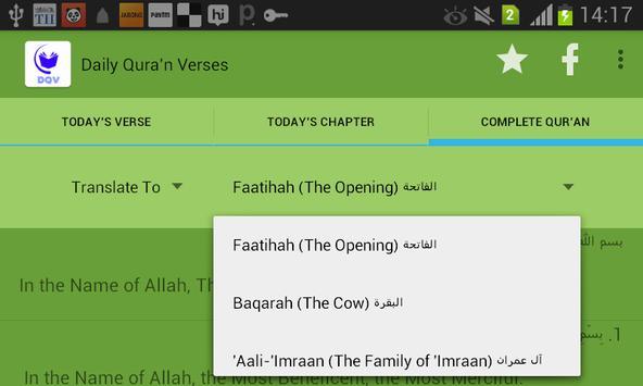 Daily Quranic Verses screenshot 7