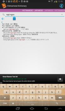 Vietnamese Dictionary online apk screenshot