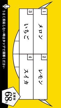 しゃべるコミックスアプリ「殺せんせーの抜き打ちテスト」 screenshot 2