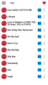 K-pop Lyrics Offline screenshot 3