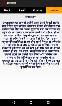 Aarti Chalisa Vrat (Ad Free) apk screenshot