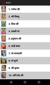Aarti Chalisa Vrat (Ad Free) poster