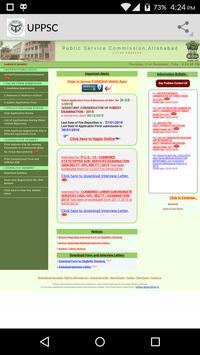 UPPSC screenshot 1