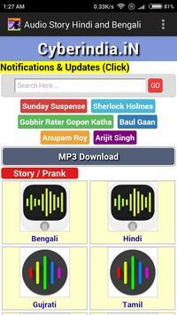 Audio Story Hindi and Bengali apk screenshot