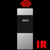 pentax ir remote icon