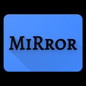 거울-남의시선 icon