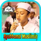 Gus Azmi Dan Syubbanul Muslimin Mp3 icon