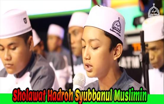 Gus Azmi Dan Syubbanul Muslimin Mp3 screenshot 1