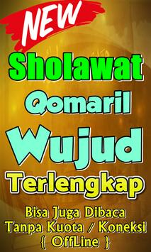 Sholawat Qomaril Wujud Terlengkap screenshot 2