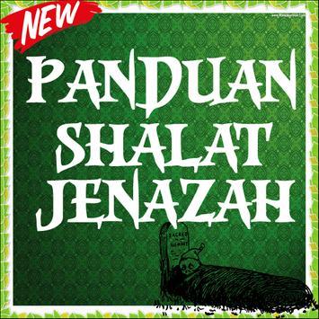 Sholat Jenazah poster