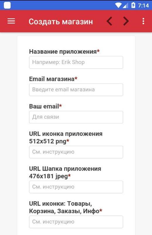 Знакомства конструктор приложение