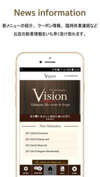 Vision Personal Training Gym screenshot 4