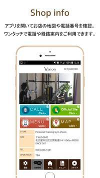 Vision Personal Training Gym screenshot 1