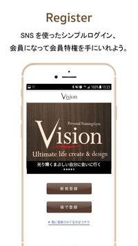 Vision Personal Training Gym screenshot 3
