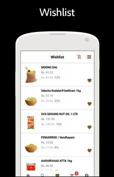 RiceMandi screenshot 3