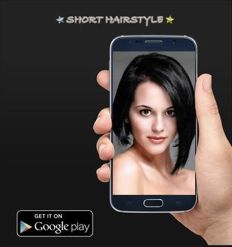 Short Hairstyles 2019 screenshot 1
