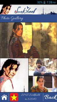 Surkhaab Songs & Videos screenshot 3