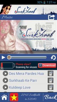Surkhaab Songs & Videos screenshot 1