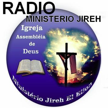 Radio Ministerio Jireh screenshot 3