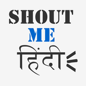 ShoutMeHindi icon