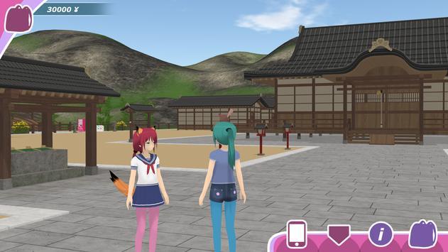Shoujo City 3D 截图 12