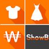 ShowB(쇼비) - 여성의류쇼핑몰 가격비교 앱 icon