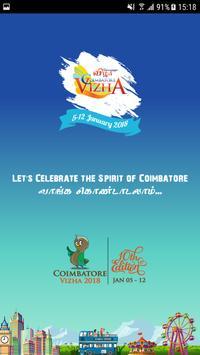 Coimbatore Vizha 2018 poster