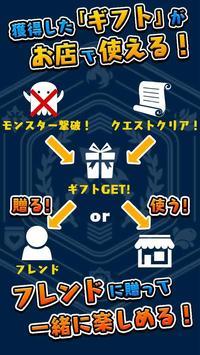 ギフトプラネット【クーポンが貰える爽快パズルRPG】 apk screenshot