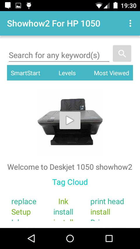 Tremendous Showhow2 For Hp Deskjet 1050 For Android Apk Download Download Free Architecture Designs Viewormadebymaigaardcom