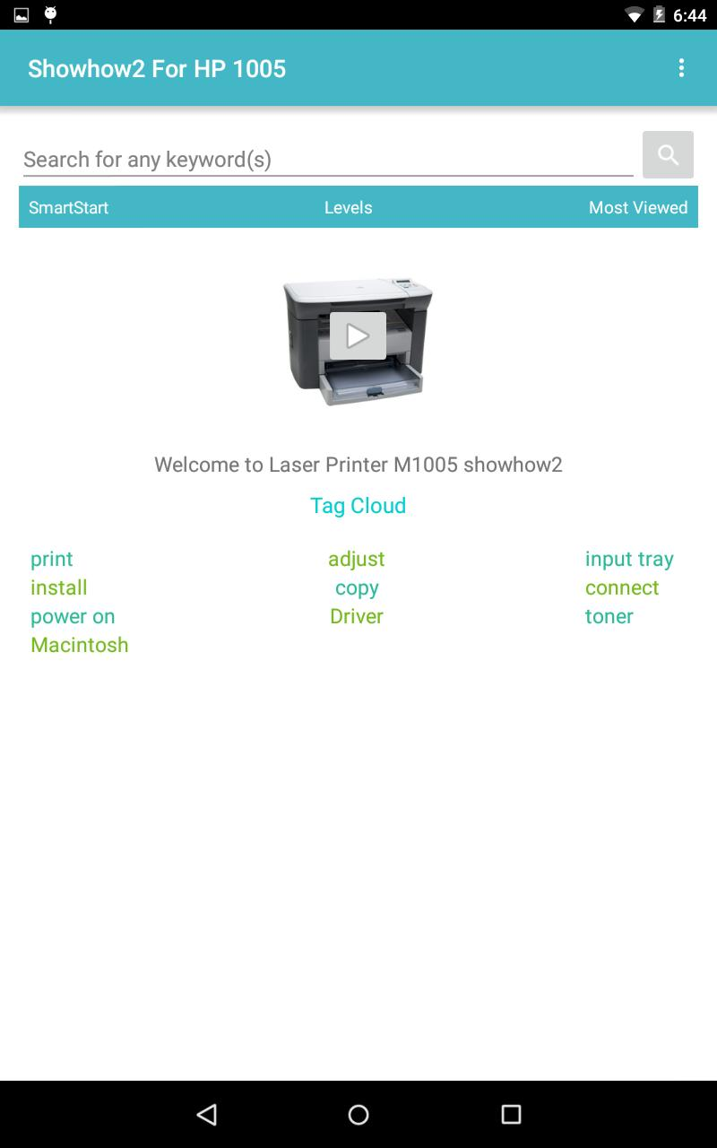 Showhow2 for HP LaserJet M1005 for Android - APK Download