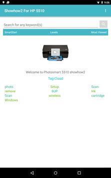 Showhow2 for HPPhotosmart5510 apk screenshot
