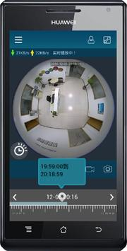 SHOWMO365 apk screenshot