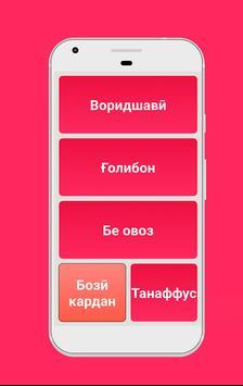 Калима - Бозии шавқовар poster