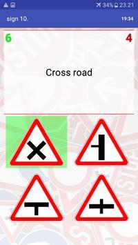 Traffic signs - India screenshot 7