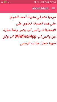 SH Mods apk screenshot