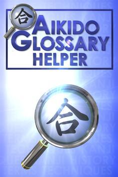 Aikido Glossary Helper poster