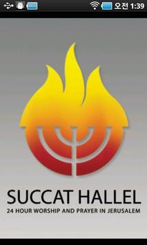 Succat Hallel poster