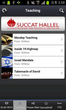Succat Hallel apk screenshot