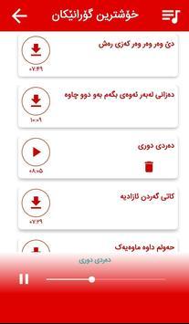 Awat Bokani kurd screenshot 1
