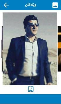 Awat Bokani kurd screenshot 2