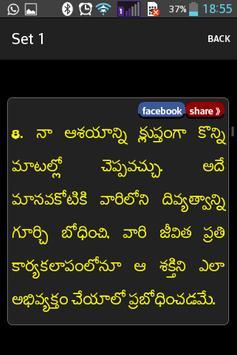 Telugu Quotes poster